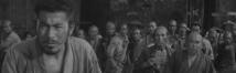 cropped-seven-samurai-toshiro-mifune.png